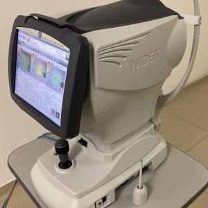 Consultório oftalmológico paulista
