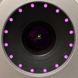 Exame biometria olhos